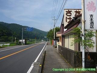 38-086高知県幡多郡黒潮町
