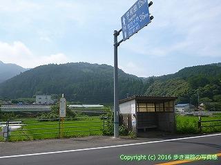 38-088高知県幡多郡黒潮町