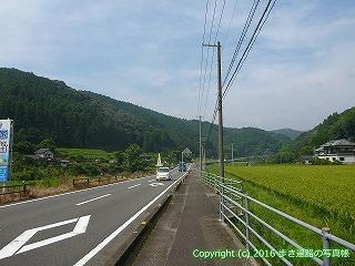 38-089高知県幡多郡黒潮町