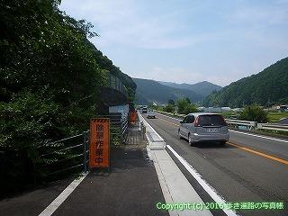 38-100高知県幡多郡黒潮町