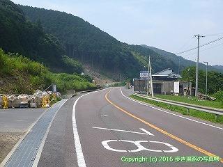 38-104高知県幡多郡黒潮町