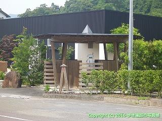 38-106高知県幡多郡黒潮町