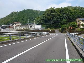 38-109高知県幡多郡黒潮町