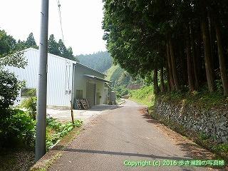 38-127高知県幡多郡黒潮町