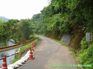 38-148高知県幡多郡黒潮町