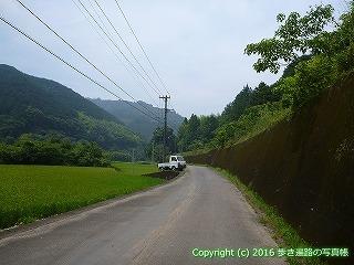 38-152高知県幡多郡黒潮町