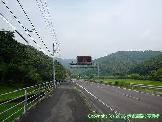 38-160高知県幡多郡黒潮町