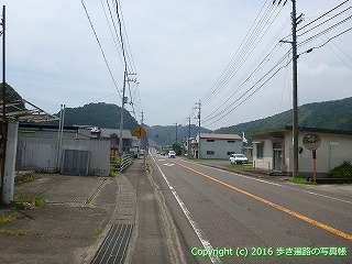 38-166高知県幡多郡黒潮町