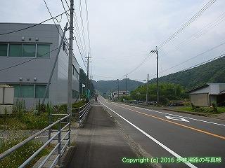 38-168高知県幡多郡黒潮町