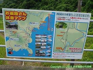 38-171高知県幡多郡黒潮町