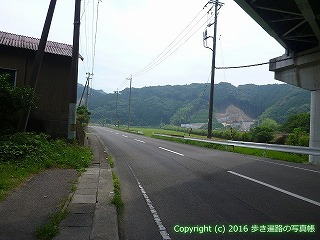 38-173高知県幡多郡黒潮町