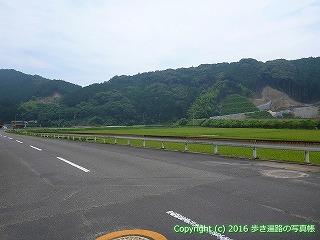38-174高知県幡多郡黒潮町