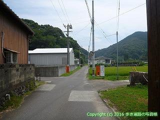 38-175高知県幡多郡黒潮町