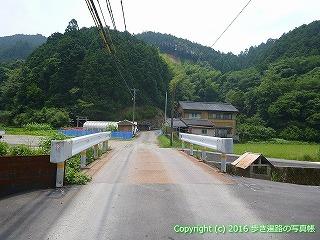 38-178高知県幡多郡黒潮町