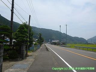 38-204高知県幡多郡黒潮町