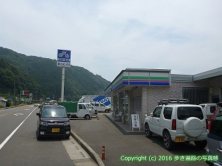 38-206高知県幡多郡黒潮町