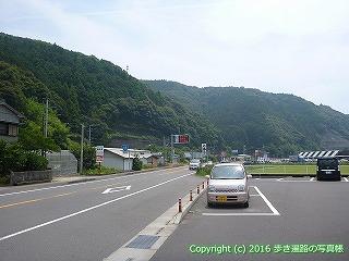 38-208高知県幡多郡黒潮町