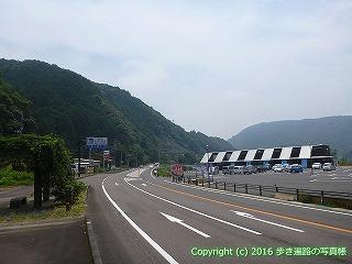 38-209高知県幡多郡黒潮町
