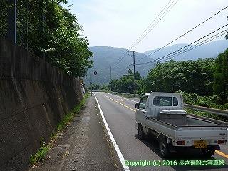 38-216高知県幡多郡黒潮町