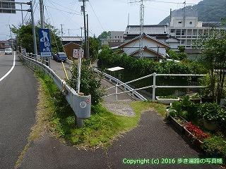 38-219高知県幡多郡黒潮町