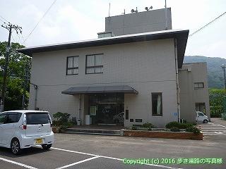38-222高知県幡多郡黒潮町