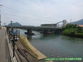 38-225高知県幡多郡黒潮町