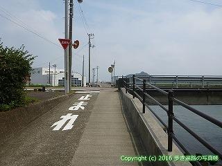 38-227高知県幡多郡黒潮町