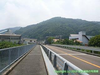 38-228高知県幡多郡黒潮町