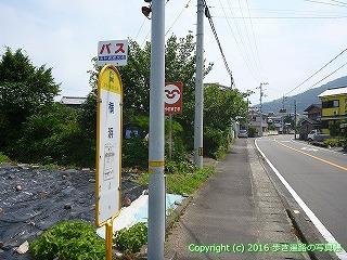 38-230高知県幡多郡黒潮町