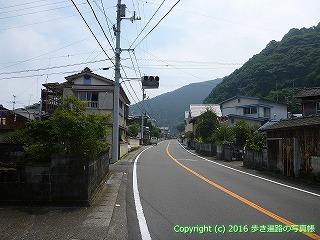 38-231高知県幡多郡黒潮町