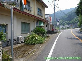 38-233高知県幡多郡黒潮町 (宿)民宿坂上