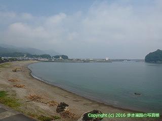 38-240高知県幡多郡黒潮町