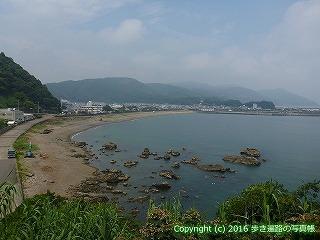 38-247高知県幡多郡黒潮町