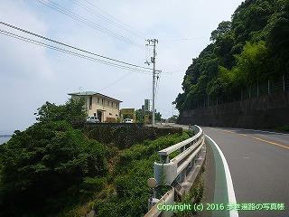 38-248高知県幡多郡黒潮町