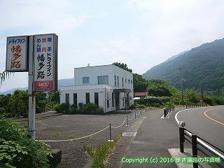 38-262高知県幡多郡黒潮町