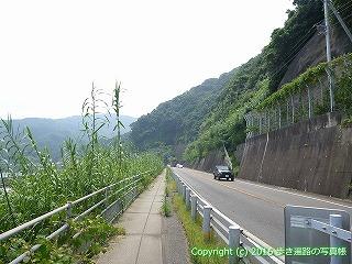 38-267高知県幡多郡黒潮町