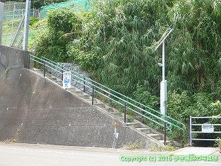 38-268高知県幡多郡黒潮町
