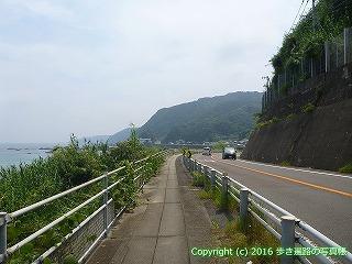 38-269高知県幡多郡黒潮町