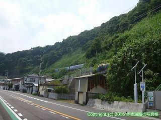 38-271高知県幡多郡黒潮町