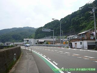 38-272高知県幡多郡黒潮町 土佐くろしお鉄道 土佐白浜駅入口
