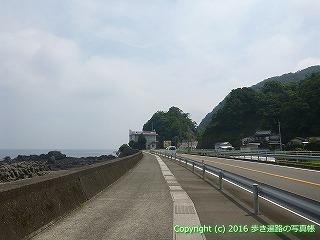 38-274高知県幡多郡黒潮町
