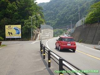 38-275高知県幡多郡黒潮町