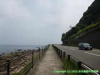 38-278高知県幡多郡黒潮町