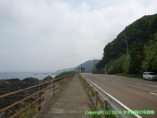 38-279高知県幡多郡黒潮町