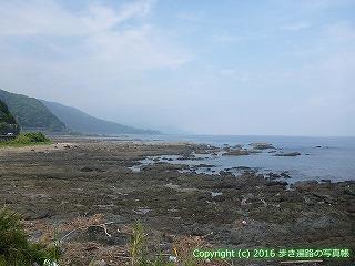 38-291高知県幡多郡黒潮町