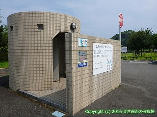 38-302高知県幡多郡黒潮町