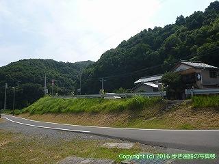 38-303高知県幡多郡黒潮町