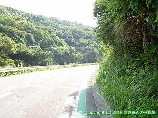 38-304高知県幡多郡黒潮町