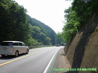 38-308高知県幡多郡黒潮町