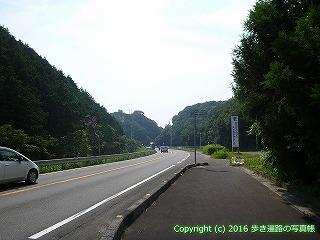 38-311高知県幡多郡黒潮町